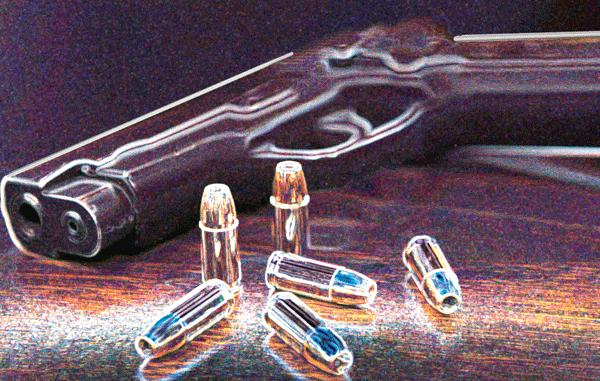 Gun Violence: A Public Health Crisis